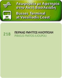 Buses starting from the coast Vassiliadis